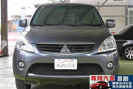 Mitsubishi 三菱 Zinger 照片3