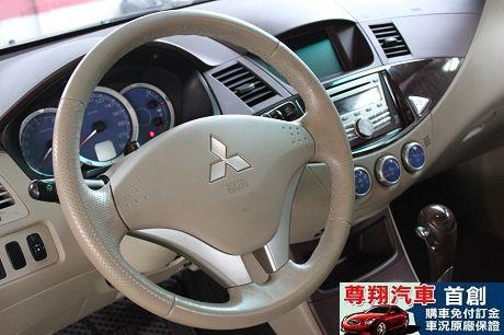 Mitsubishi 三菱 Zinger 照片4