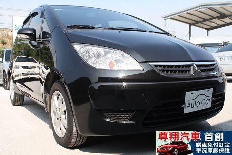 Mitsubishi 三菱 Colt P 照片4