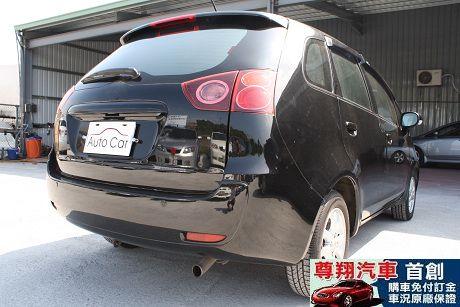 Mitsubishi 三菱 Colt P 照片5