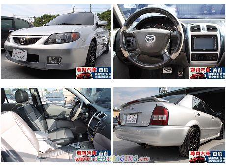 Mazda 馬自達 323 照片1