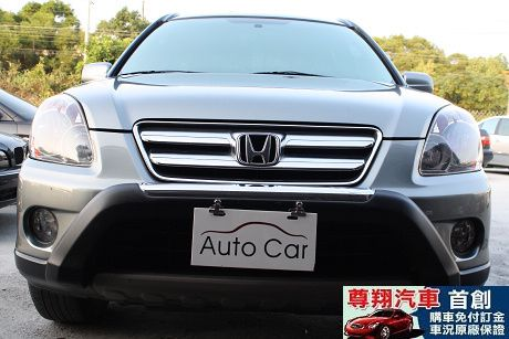 Honda 本田 CR-V 照片3