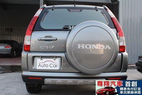 Honda 本田 CR-V 照片4