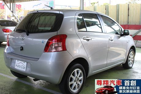 Toyota豐田 Yaris 照片10