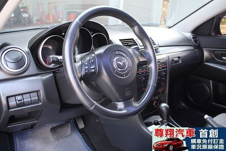 Mazda 馬自達 3S 照片6