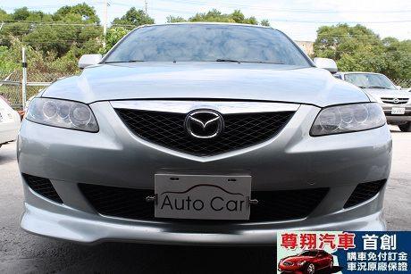 Mazda 馬自達 6 照片2