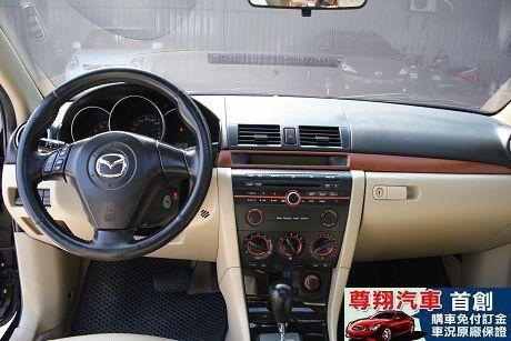 Mazda 馬自達 3 照片6
