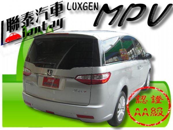 SUM聯泰汽車~2010年 MPV 照片10