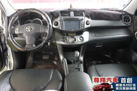 Toyota豐田 RAV4 照片7