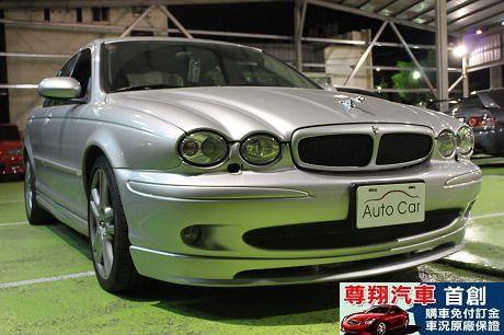 Jaguar 捷豹 X-Type 照片3