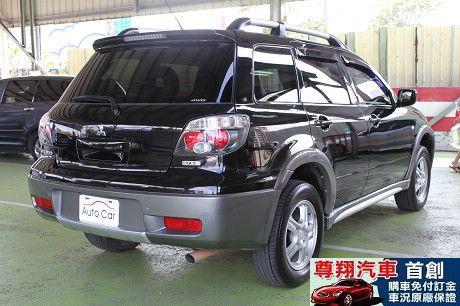 Mitsubishi 三菱 Outlan 照片5