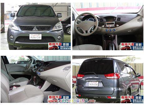 Mitsubishi 三菱 Zinger 照片1