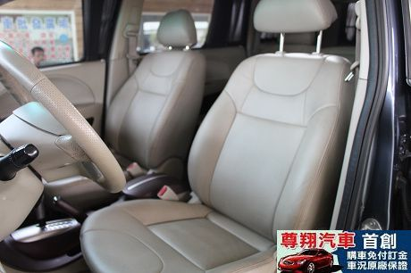 Mitsubishi 三菱 Zinger 照片5