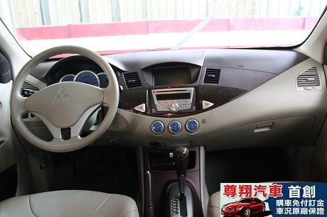 Mitsubishi 三菱 Zinger 照片7