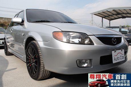 Mazda 馬自達 323 照片4