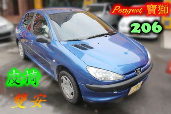 01 Peugeot 寶獅 206  照片1