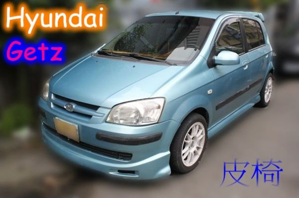 05 Hyundai 現代  Getz  照片1