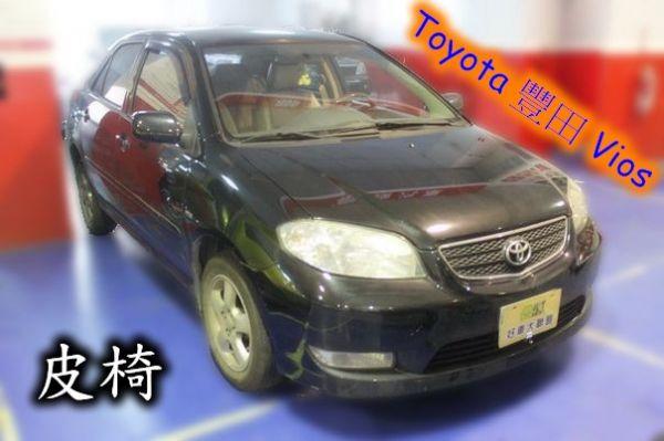 06 Toyota豐田  Vios  照片1