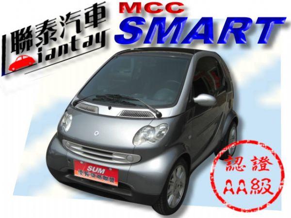 SUM聯泰汽車~2005型式 SMART 照片1
