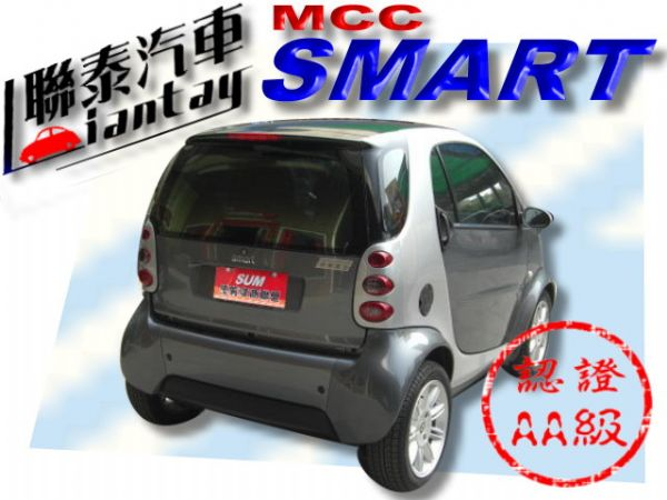 SUM聯泰汽車~2005型式 SMART 照片10
