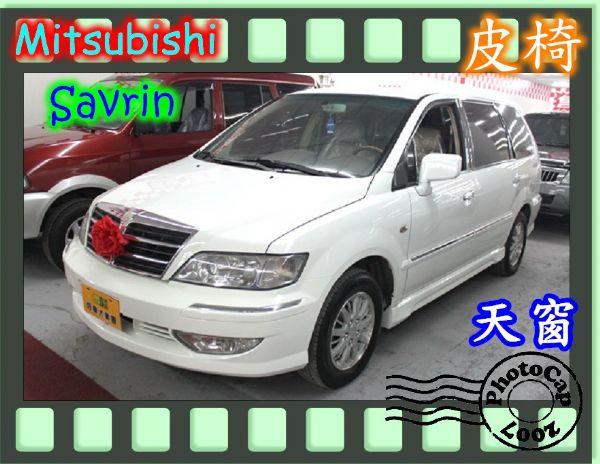03三菱  Savrin 2.0 白 照片1