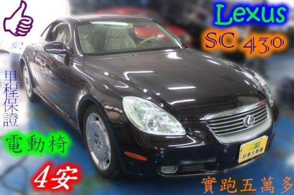 03凌志  SC 430 4.3 紫 照片1