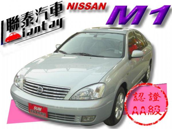 SUM聯泰汽車~2004年 M1  照片1