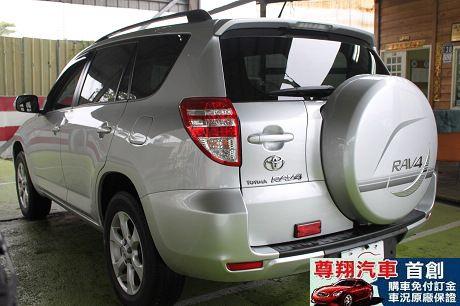 Toyota豐田 RAV4  照片10