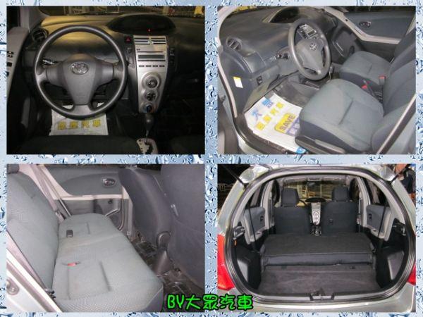 大眾SAVE認證汽車 照片2