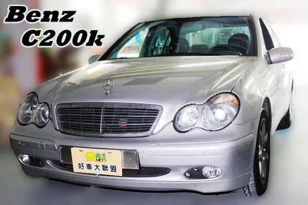 02 Benz賓士 C200K 照片1
