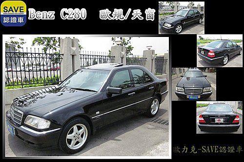 C280 2.8 黑色 總代理  照片1