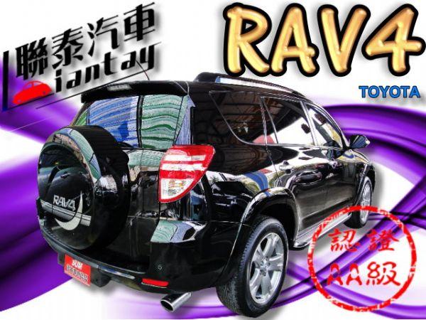 SUM 聯泰汽車 2009 RAV4 照片10