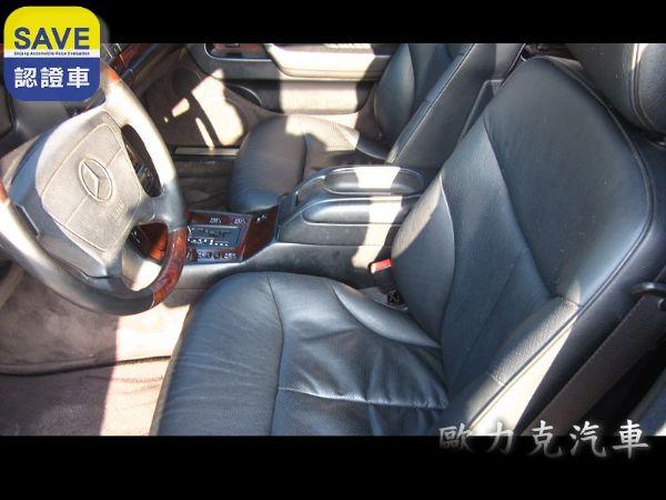 【歐力克】 BENZS320車牌5888 照片3