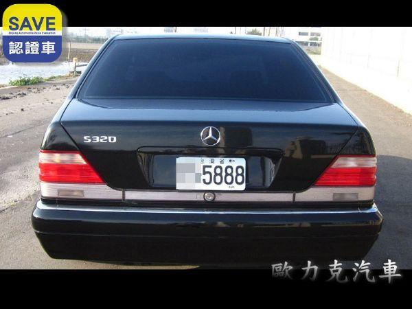 【歐力克】 BENZS320車牌5888 照片8