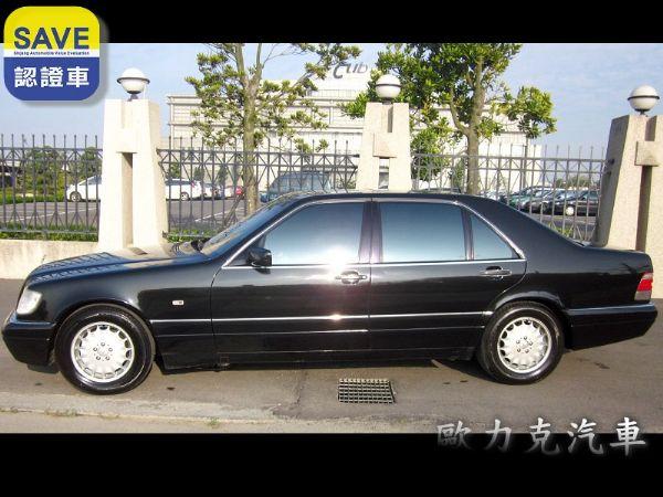 【歐力克】 BENZS320車牌5888 照片9
