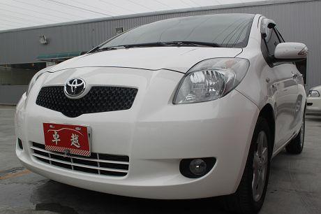 09~Toyota豐田 Yaris 照片1