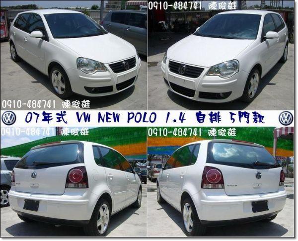 VW NEW POLO  照片2