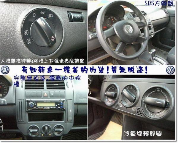 VW NEW POLO  照片4