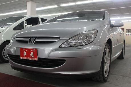 06~Peugeot 寶獅 307 CC 照片1
