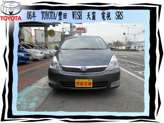 TOYOTA/豐田 WISH 照片2