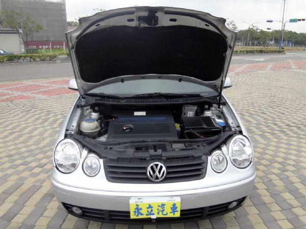 《永立汽車》04 福斯 VW POLO  照片4