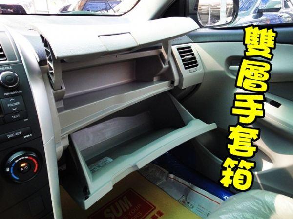 SUM 聯泰汽車 2011 ALTIS 照片4