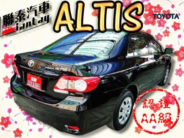 SUM 聯泰汽車 2011 ALTIS 照片10