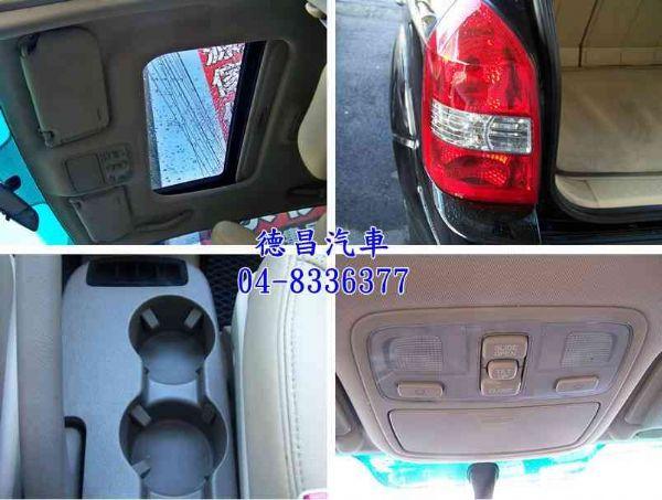 現代 吐桑2006年 2.0 黑 照片8