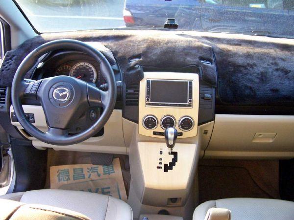 馬自達 5 2008年 2.0銀 照片5