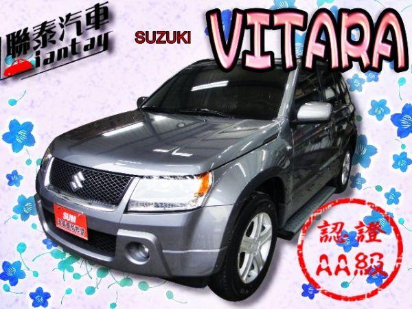 SUM 聯泰汽車 2007 VITARA 照片1