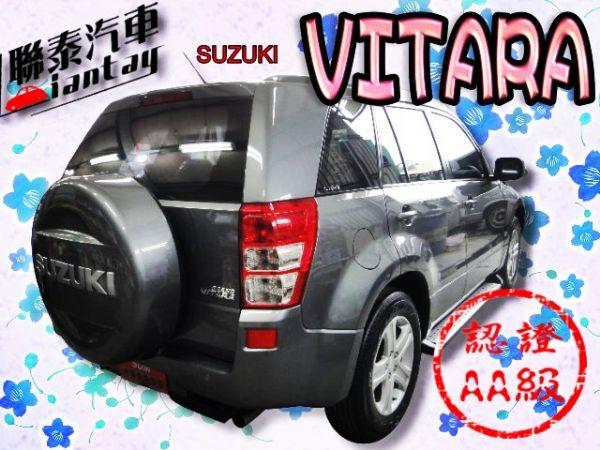 SUM 聯泰汽車 2007 VITARA 照片10