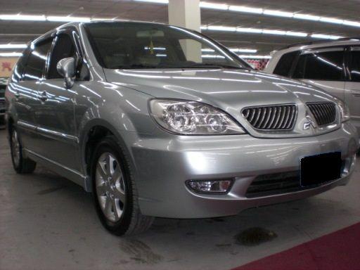 Mitsubishi 三菱 Savrin 照片1