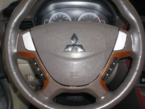 Mitsubishi 三菱 Savrin 照片2
