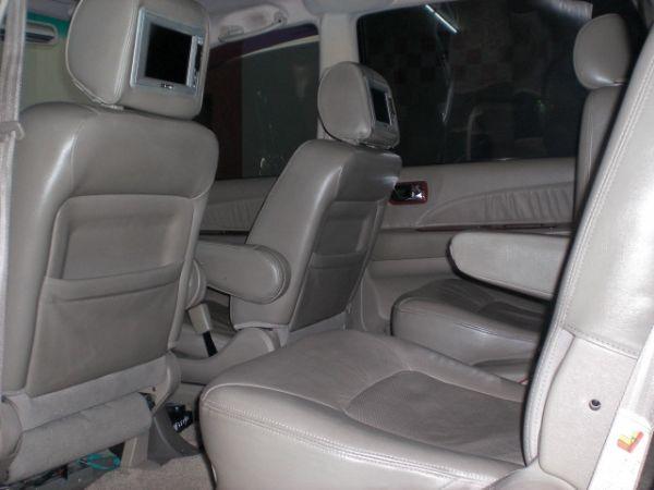 Mitsubishi 三菱 Savrin 照片6